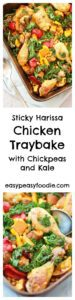 This Sticky Harissa Chicken Traybake, is simple, quick and delicious - perfect for busy weeknights. It's also healthy, gluten free and dairy free!